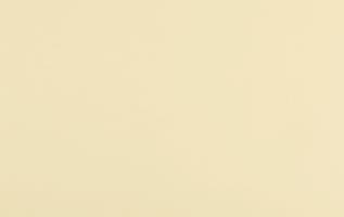 Merino - 21017-SF